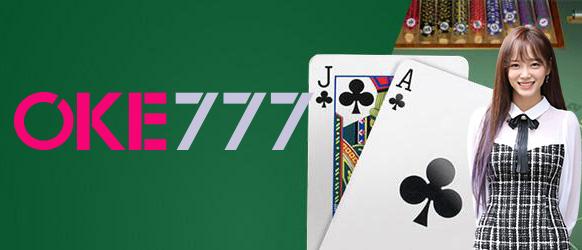 Tutorial bermain blackjack 2021
